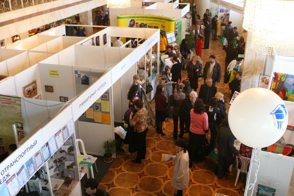 Научная выставка